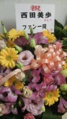西田美歩 公式ブログ/2010-04-03 10:41:21 画像2