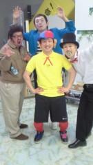 西田美歩 公式ブログ/怪物く〜ん 画像1