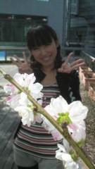 西田美歩 公式ブログ/載せられたかしら? 画像1