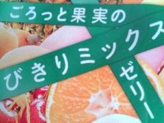 松川修也 公式ブログ/やっぱり 画像1