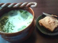 松川修也 公式ブログ/抹茶ラテ 画像1