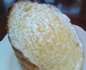 松川修也 公式ブログ/田舎に出来たパン屋さん 画像1