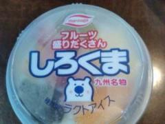 松川修也 公式ブログ/ついつい 画像1