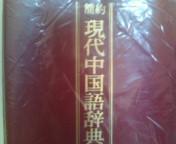 松川修也 公式ブログ/頑張ってます 画像1