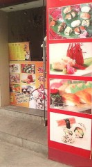 松川修也 公式ブログ/常州のお寿司屋さん 画像1
