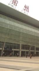 松川修也 公式ブログ/常州駅 画像1