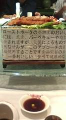 松川修也 公式ブログ/豚肉の炭火焼 画像1