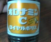 松川修也 公式ブログ/オロナミンC 画像1