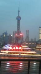 松川修也 公式ブログ/上海夜景1 画像1
