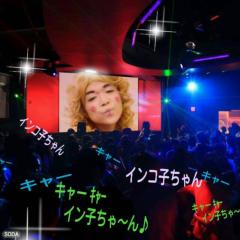松川修也 公式ブログ/こんにちは(*≧∇≦)ノ 画像1
