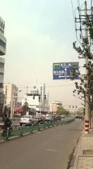 松川修也 公式ブログ/住んでた街 画像1