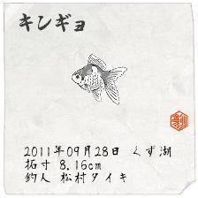 松川修也 公式ブログ/子供達は元気だろうか 画像1