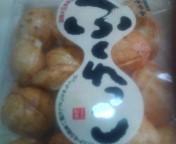 松川修也 公式ブログ/可愛い煎餅( ´∀`) 画像1