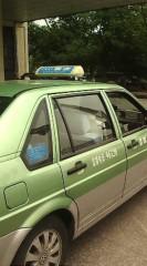 松川修也 公式ブログ/常州のタクシー 画像1