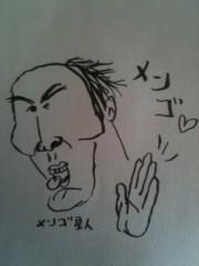 タカガキ プライベート画像 メンゴ