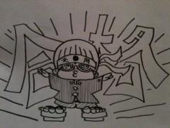 タカガキ 公式ブログ/タ力ガキです! 画像1