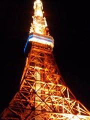 越田みゆ 公式ブログ/東京タワー。 画像2
