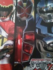 越田みゆ 公式ブログ/スーパーヒーロー大戦Z。 画像1