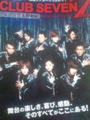 越田みゆ 公式ブログ/CLUB SEVEN。 画像1