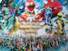 越田みゆ 公式ブログ/スーパー戦隊199ヒーロー大決戦。 画像1