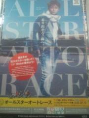 越田みゆ 公式ブログ/オートレース。 画像1