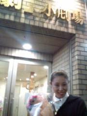 越田みゆ 公式ブログ/いただきました。 画像1