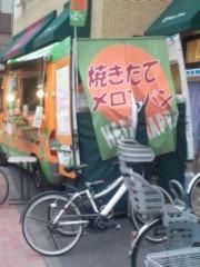 越田みゆ 公式ブログ/メロンパン。 画像1
