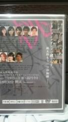 越田みゆ 公式ブログ/DVD。 画像2
