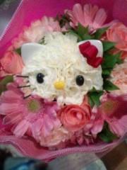 越田みゆ 公式ブログ/Kittyちゃん。 画像1