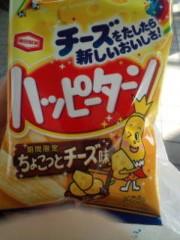 越田みゆ 公式ブログ/ハッピーターン。 画像1