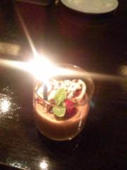 越田みゆ 公式ブログ/お祝い。 画像1