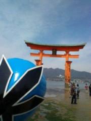 越田みゆ 公式ブログ/宮島。 画像1