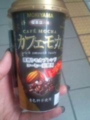 越田みゆ 公式ブログ/カフェモカ。 画像1