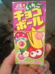 越田みゆ 公式ブログ/チョコボール。 画像1