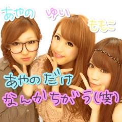 ayapan 公式ブログ/渋谷☆ 画像1