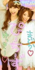 浅居円 公式ブログ/今から!! 画像1