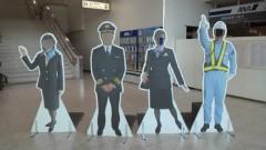 浅居円 公式ブログ/空港にあった 画像1