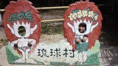 浅居円 公式ブログ/今日は 画像1