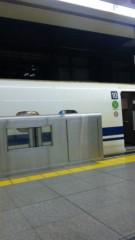 浅居円 公式ブログ/新幹線 画像1