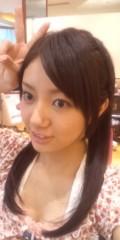 浅居円 公式ブログ/ついに! 画像1