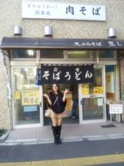 浅居円 公式ブログ/初立ち食いそば 画像1