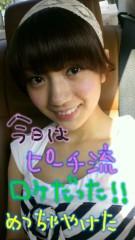浅居円 公式ブログ/今日って書いてるけど10 日!!笑 画像1