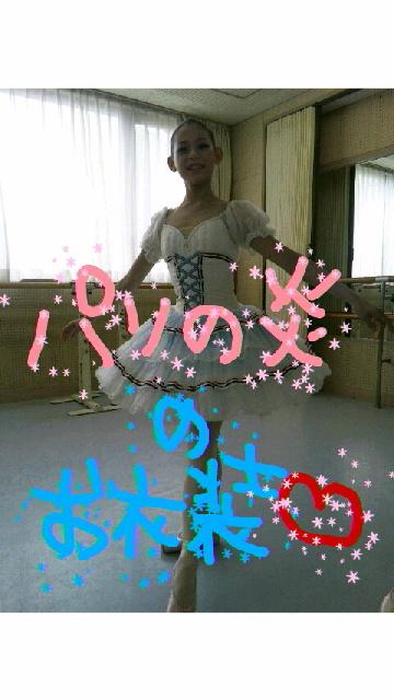 浅居円 公式ブログ/私のお衣装が4つも!! ♪ ... 浅居円 公式ブログ/私のお衣装が4つも!