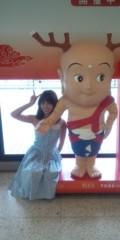 浅居円 公式ブログ/空港にあった 画像2