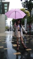 浅居円 公式ブログ/雨だ…★ 画像1