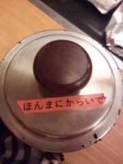 浅居円 公式ブログ/思わず写メ 画像1