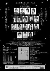 浅居円 公式ブログ/おそくなりました! 画像2