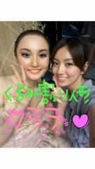 浅居円 公式ブログ/2011-07-31 16:14:02 画像1