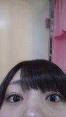 浅居円 公式ブログ/見て!! 画像1
