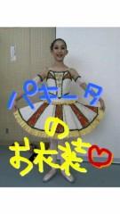 浅居円 公式ブログ/これもだょ(^O^) 画像1